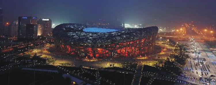 2008 Beijing Olympic Games Opening and Closing Ceremony in Bird's Nest Stadium
